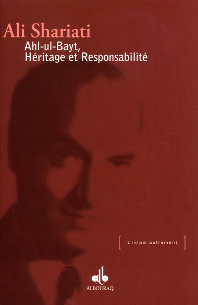 Al-Hurr : L'homme libre (LIslam autrement) (French Edition)